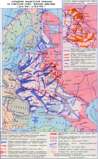 Блицкриг красной армии : рунов валентин александрович - скачать в fb2,rtf,epub,pdf,txt